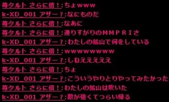 wo_20130907_165145.jpg
