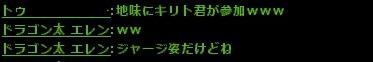wo_20130912_145054.jpg
