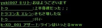 wo_20130912_145054_3.jpg