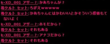wo_20131101_235026_2.jpg