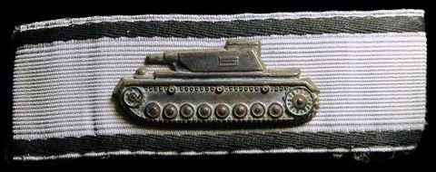 Panzervernichtungsabzeichen in Silber_Austrian fake