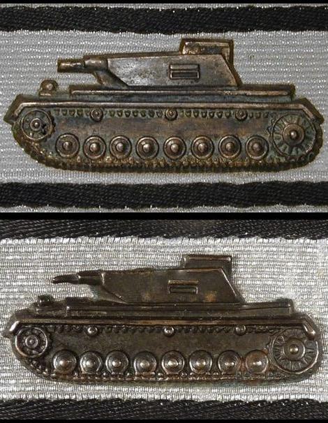 Panzervernichtungsabzeichen_silber_ORG vs FAKE