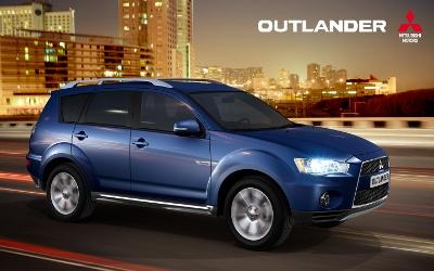 Outlander-town-1440x900 (400x250)