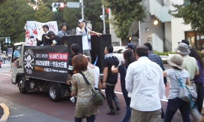 130929渋谷大行進9先頭車