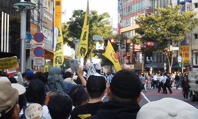 130929渋谷大行進6道玄坂下2