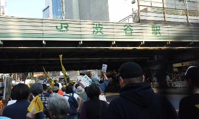 130929渋谷大行進8JR高架