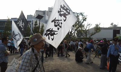 130929渋谷大行進2デモ先頭
