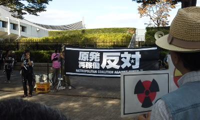 130929渋谷大行進1集会