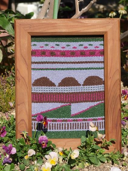 PA290003花壇の額縁