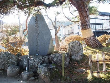 PB270059弁慶の墓