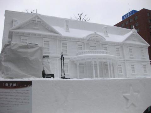 さっぽろ雪まつり豊平館211