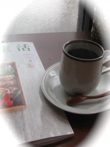 板東珈琲のブレンド320