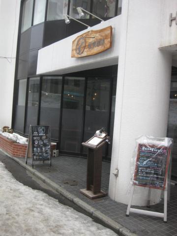 板東珈琲320