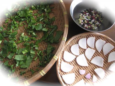 干し野菜と豆323
