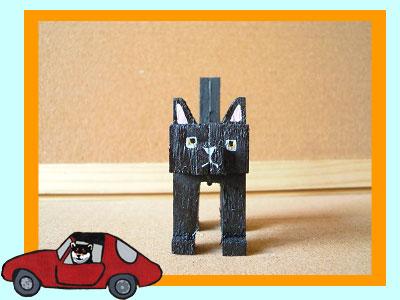 kaku-cat1(2).jpg