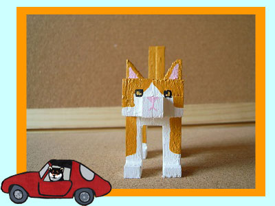 kaku-cat7.jpg