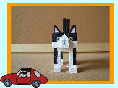 kaku-cat8.jpg