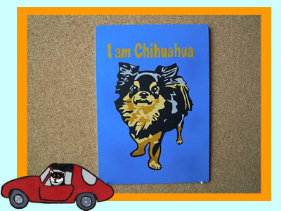 pg-chihua1-1BK-T.jpg