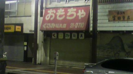 2011091119100000.jpg