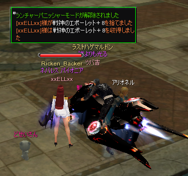 20130228-1.png