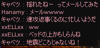 20130228-3.png