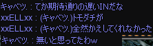 20130320-2.png