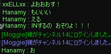 20130320-3.png