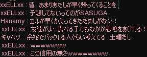 20130320-5.png