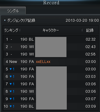 20130320-6.png