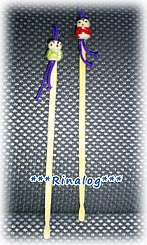 rina11.jpg