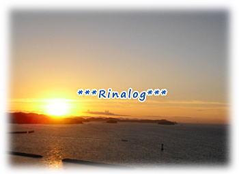 rina3.jpg