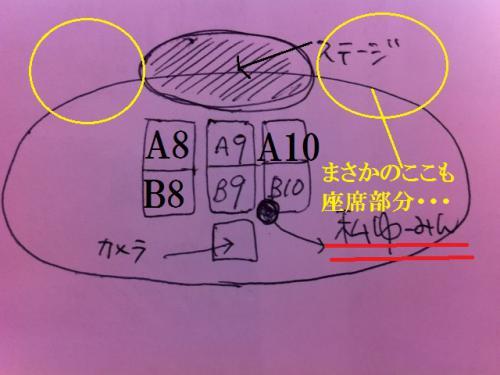 IMG_5305_20120709013428.jpg
