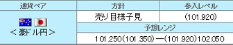 1121q1_20141121005249c91.jpg