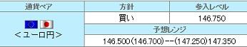1128o1_201411282335009fe.jpg