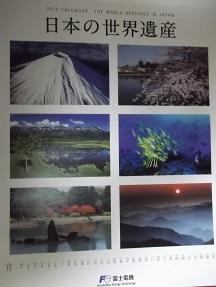 富士電機2014.11