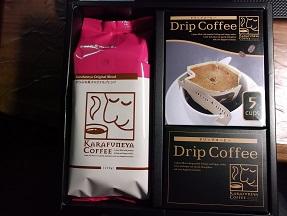 鉄人コーヒー2014.11