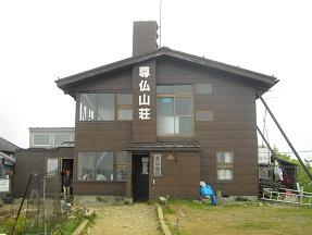 塔ノ岳2013.5