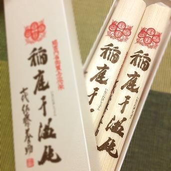 秋田名産20130121 (3)