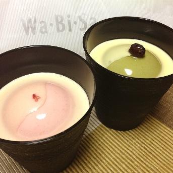wabisa201303 (4)
