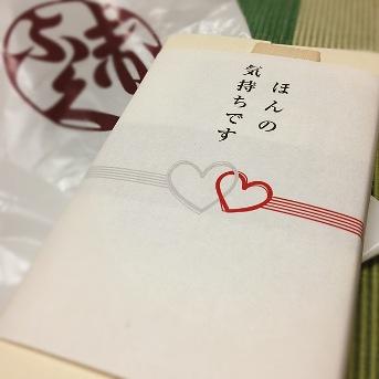 赤福20130513 (2)