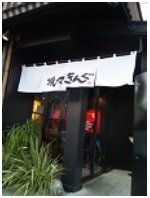 焼肉20130518