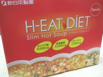 eat diet20120821 (6)
