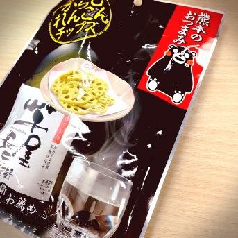 からしレンコン201310 (1)