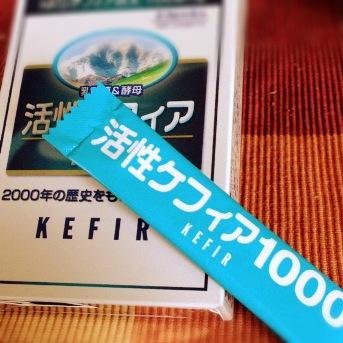 ケフィア201310 (2)