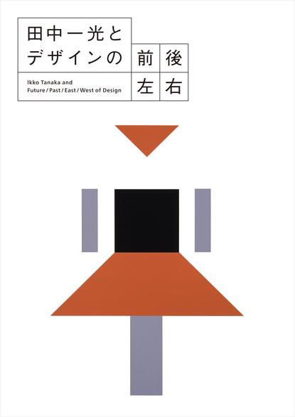 cover-thumb-416x587.jpg