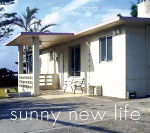 sunny_new_life_300_aritst_photo_1.jpg