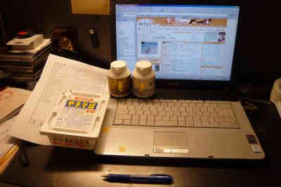 http://blog-imgs-50.fc2.com/y/a/k/yakudatuetcmatome/P1000122.jpg