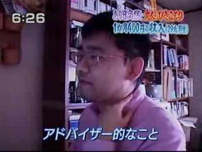http://blog-imgs-50.fc2.com/y/a/k/yakudatuetcmatome/hqdefault.jpg