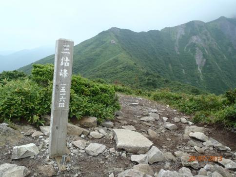 大山・ユートピア 045