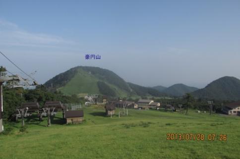 大山・ユートピア M 006-001